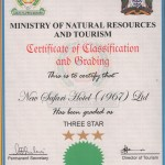 NSHCertificate 001